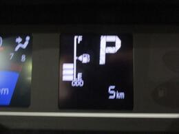 人気のタントが入荷しました☆早い者勝ちですよ(^^♪R3年式/ターボ/衝突軽減ブレーキ/Bカメラ/両側電動パワースライド/シートヒーター(運転席・助手席)/スマートキー/プッシュボタンスタート/