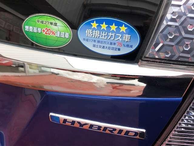 低燃費でエコ!環境にやさしいお車です。