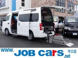 日産 NV350キャラバン 2.5 チェアキャブ 車いす2名仕様 福祉車両 車椅子2基 3列有10名