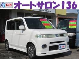 ホンダ ザッツ 660 ターボ タイヤ4本新品/モデュ-ロフルエアロ