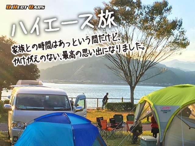 キャンプ・釣り・スノーボード・サイクリング・バイク・車中泊等多種多様な趣味に合わせたハイエースを選んでいただけます!お客様のニーズに合わせたオリジナルハイエースもご提案できます!