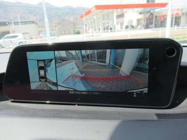 360度カメラ装備