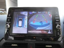 安全確認とスムーズな駐車をサポート!先進技術のアラウンドビューモニターです!まるで真上から見ているような!みんな車庫入れ名人ですね!