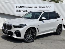 BMW X5 xドライブ 35d Mスポーツ 4WD 純正HDDナビBカメラアクティブCLEDライト