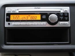純正CDオーディオ搭載!