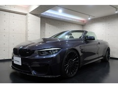 BMW M4カブリオレ の中古車 30ヤーレ M DCT ドライブロジック 東京都港区 応相談万円