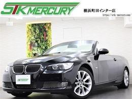 BMW 3シリーズカブリオレ 335i 電動オープン ベージュレザー 純正ナビ