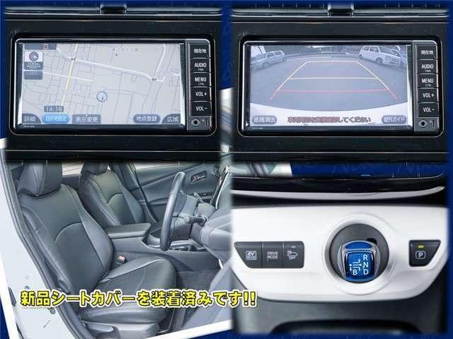 新品シートカバーをお付けしています!Bluetoothも使えるナビにバックカメラも搭載していますので駐車時も安心できます!