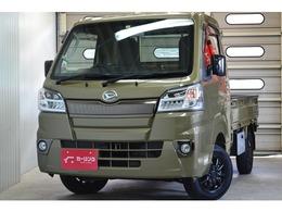 ダイハツ ハイゼットトラック 660 エクストラ 3方開 4WD ナビ バックカメラ LEDヘッドライト