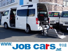 日産 NV350キャラバン 2.5 チェアキャブ 車いす2名仕様 福祉車両 3列有10名 車椅子2基