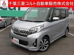 三菱 eKスペース 660 カスタム T ナビ&TV バックカメラ  ETC