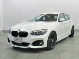 BMW 1シリーズ 118i Mスポーツ エディション シャドー 認定中古車 車検整備付 茶革