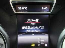 アシスト装備♪ ESP&衝突防止アシストプラス&アテンションアシスト機能♪