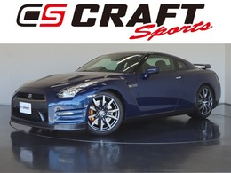 日産 GT-R 3.8 ピュアエディション 4WD 12モデル ワンオーナー 特別塗装色