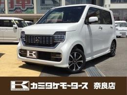 ホンダ N-WGN カスタム 660 L ホンダ センシング 軽自動車・キーフリー・シートヒーター