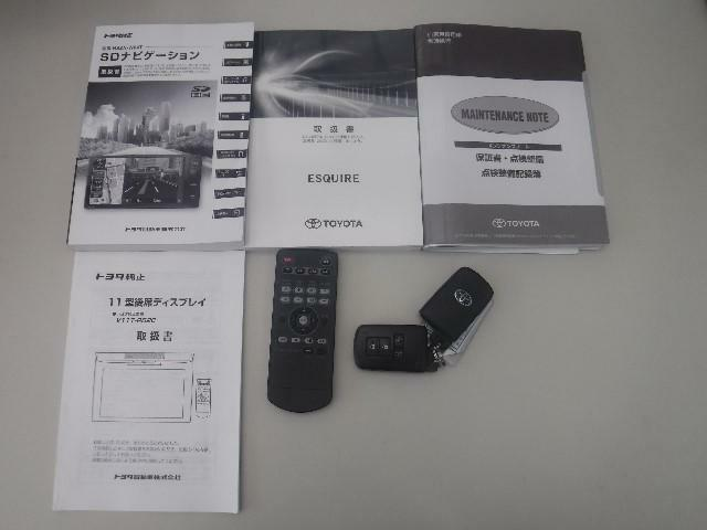 取扱書 整備手帳 電子キー。盗難防止機能を搭載しています。