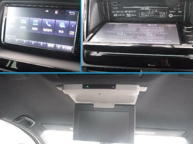 ナビの目的地設定画面、使いやすさや精度には定評があります。ナビ画面が開き、CDやDVDなどの再生ができます。ロングドライブも退屈知らず。後席をエンタメの特等席に致します。「後席モニター」