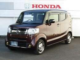 Honda認定中古車ディーラーだからこそ 「安心」「信頼」「満足」 のサービスをお届け致します。サービスピットも完備しておりますので納車後の整備もお任せ下さい。