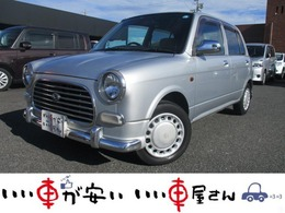 ダイハツ ミラジーノ 660 メモリアルエディション 禁煙車 CD ETC キーレス  車検2年含