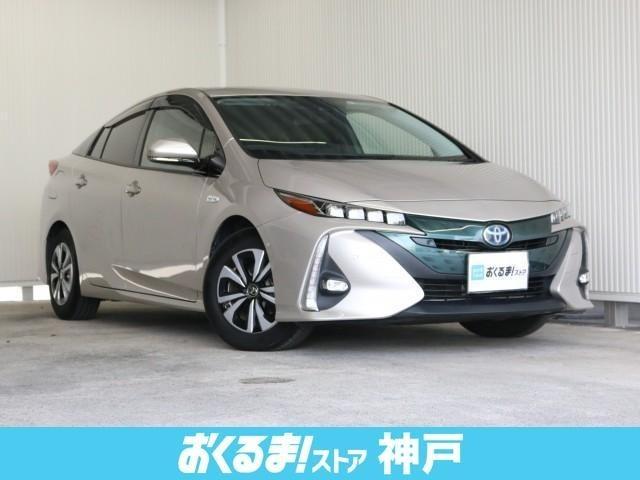 弊社は神戸市のポートアイランド(神戸空港近く)にございます。ご来店の際は、事前にご連絡をいただきますよう、よろしくお願い致します!じっくり現車確認および、ご試乗もして頂けるよう、ご準備を致します!