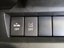 【LDW(車線逸脱警報)】約60km/h~約100km/hで走行中、前方不注意で車線をはみ出すと判断した場合にブザーとメーター内の表示灯で注意を促します。