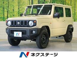 スズキ ジムニー 660 XL スズキ セーフティ サポート 装着車 4WD 届出済未使用車 シートヒーター 禁煙車