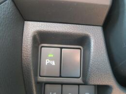 ?【クリアランス・バックソナー】純正のソナーセンサー搭載!車両の前後やコーナーにモノが近づいたとき、音で知らせてくれます。