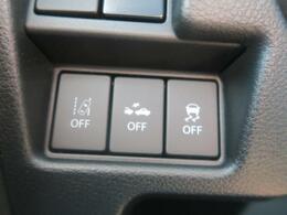 ?【衝突被害軽減】ぶつかりそうになったら、車がブレーキをかけてくれる!【レーンアシスト】車線をはみだしそうになると警告音でお知らせ!