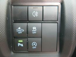 【スマートアシスト】進路上の車両や歩行者を前方センサーで検出し、衝突の可能性が高いとシステムが判断したときに警報やブレーキ力制御により運転者の衝突回避操作を補助します!