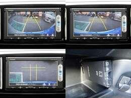 3アングルの映像を映し出せるマルチビューバックカメラ、ETC付き。当社HPで車両詳細と保証内容、特典を公開中!お得な情報もあります。是非ご覧下さい。[carac]検索で!