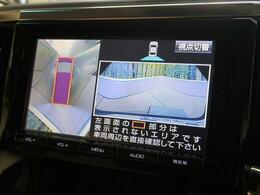 便利な【全周囲カメラ】で安全確認もできます。駐車が苦手な方にもオススメな便利機能です。