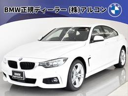 BMW 4シリーズグランクーペ 420i xドライブ Mスピリット 4WD 後期 ACC Lチェンジ Dアシ フルセグ 18AW