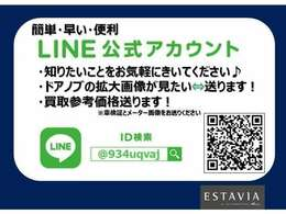 とても程度の良い一台が入庫しました!お勧めの一台です☆お問い合わせはESTAVIA福井  TEL 0776-52-3737までお気軽にお問い合わせ下さい。 LINEでのお問い合わせもお待ちしております!