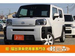 ダイハツ タフト 660 G 軽自動車 届出済未使用車 衝突被害軽減B