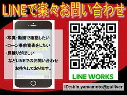 ご予約はこちらから→*メール)g-selection_iwatsuki@sales.glv.co.jp*電話)048-749-3335*LINE ID)shin.yamamoto@gulliver ご予約お待ちしております。