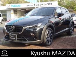 マツダ CX-3 2.0 20S プロアクティブ 社用車アップ TV ETC