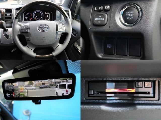 ダークプライムII特別仕様車なので専用の茶木目本革巻きステアリン&ステアリングリモコンも完備! ハンドルから手を放す事無くオーディオの音量やTVのチャンネルを変える事が可能です!