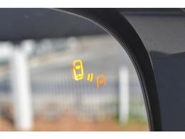 後側方車両検知警報システム(レーンチェンジアシスト機能付)