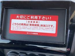 オーディオはお好きな物をチョイスして装着可能!是非、ご相談下さい。メモリーナビで12万円?、CDステレオで2.9万円?御用意出来ます。(取り付け費用込)