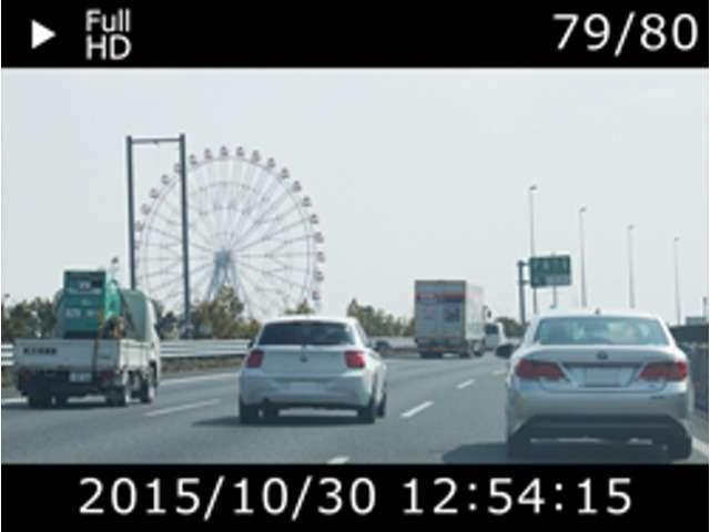 高画質の鮮明な映像を撮影することで、万一のトラブルや予期せぬ事故が起こったときの事故原因解明や、スムースな事故処理等に役立ち、事故以外のときでも、ドライブの記録映像として後から楽むこともできます。