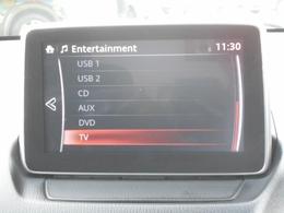 地デジチューナーも付いたマツダコネクトナビ。Bluetoothも付いているのでドライブがより一層楽しくなります。