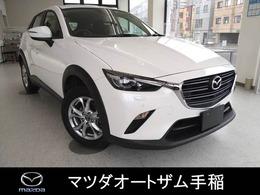 マツダ CX-3 1.5 15S ツーリング 4WD 試乗車アップ 360°モニター 純正ナビTV