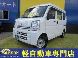三菱 ミニキャブバン 660 M ハイルーフ 5AMT車 AM・FMラジオ/WエアB/集中ロック/Tチェーン