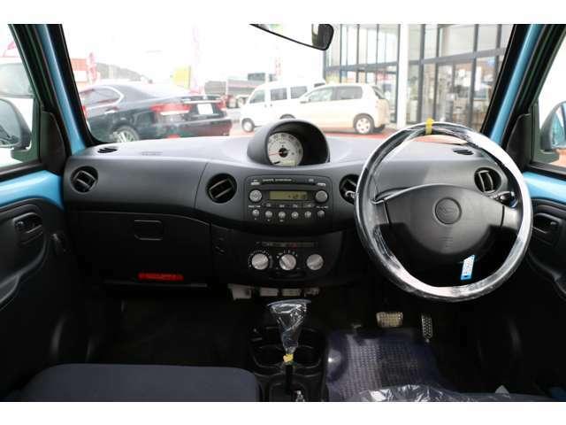 先祖代々東金市で真面目に営業をモットーに地域密着47年!修復歴無!良質車!安心で安全な車を販売してます!