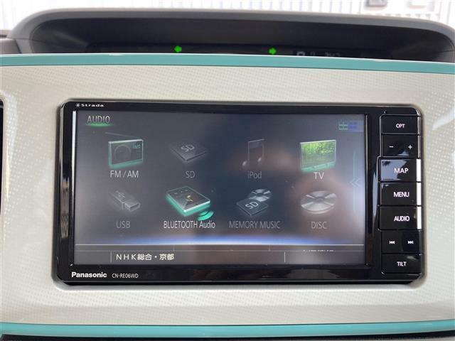 【7型ナビ】!!運転がさらに楽しくなりますね!! ◆DVD再生可能◆フルセグTV◆Bluetooth機能あり