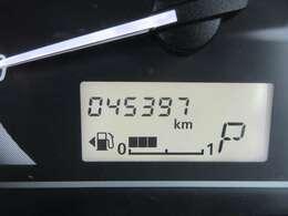 走行距離は約4万5千kmです。まだまだ走れますのでぜひデイズルークスと一緒にお出かけしましょう!