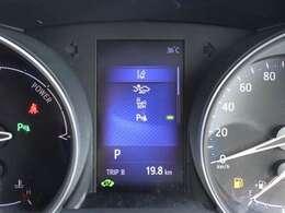 【 Toyota Safety Sense P 】プリクラッシュセーフティシステム・レーンディパーチャーアラート・オートマチックハイビーム・レーダークルーズコントロール(全車速追従機能付き)