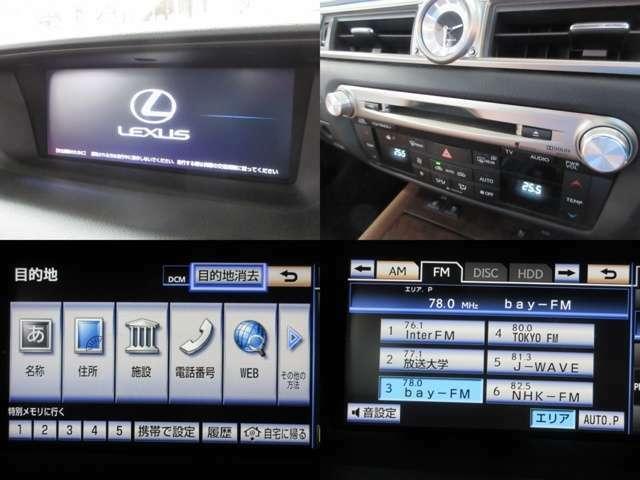 お出掛け嬉しい、純正12.3型ナビ(フルセグ地デジTV)付です♪DVDビデオ再生機能・音楽録音機能・AUX/USB/Bluetooth接続も可能です♪