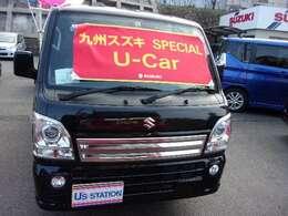 弊社社用UP車です!