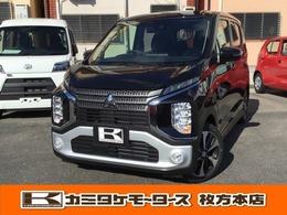 三菱 eKクロス 660 T 軽自動車・電動パーキングブレーキ